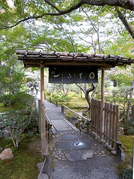 2011-京都之旅-第四天-龍安寺-07.jpg