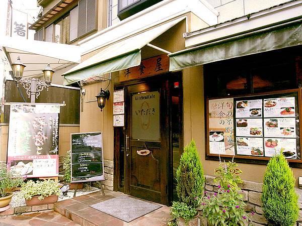 2011-京都之旅-第四天-前往鹿苑寺途中的洋食店-04.jpg