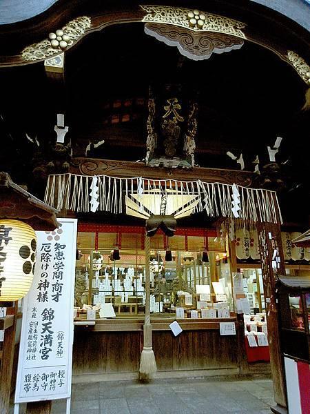 2011-京都之旅-第四天-錦市場亂拍-錦天滿宮-01.jpg