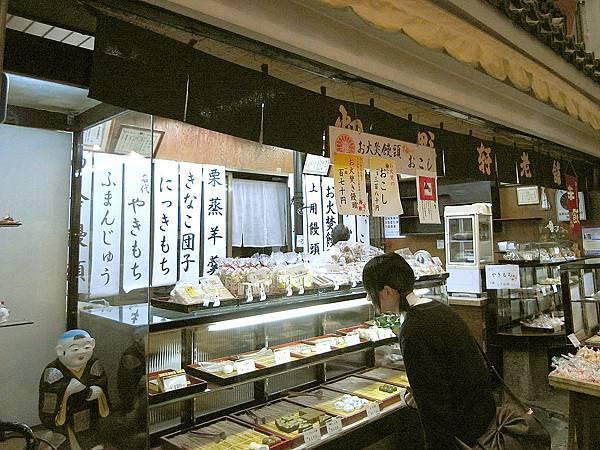 2011-京都之旅-第四天-錦市場亂拍-03.jpg
