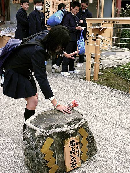2011-京都之旅-第五天-清水寺-戀愛石-02.jpg