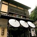 2011-京都之旅-第五天-前往清水寺途中-05.jpg