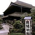 2011-京都之旅-第五天-清水寺-01.jpg