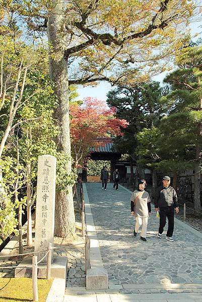2011-京都之旅-第五天-慈照寺-01.jpg