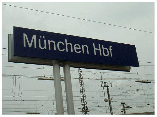 慕尼黑-車站-02.jpg