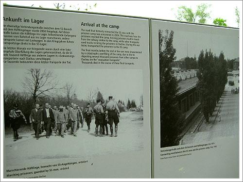 慕尼黑-達號集中營-04.jpg