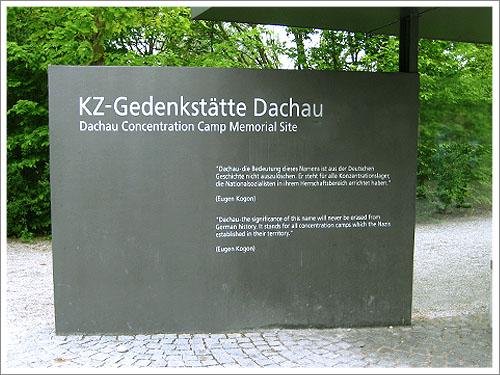 慕尼黑-達號集中營-02.jpg