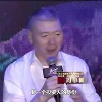 馮少剛導演投資「火王」