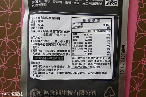 P1140156