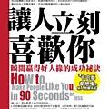 book003.jpg