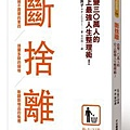 book009.jpg