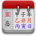 t_chinese_calendar