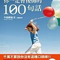 book012