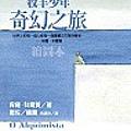 book017