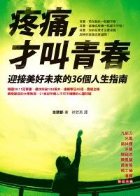 book016