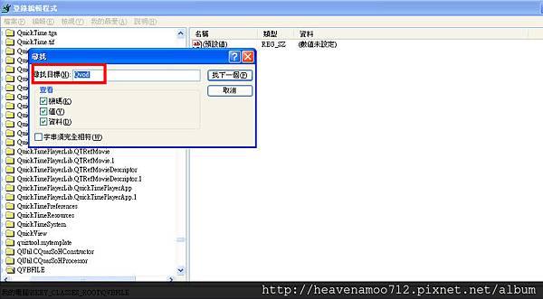 hao123_3.jpg