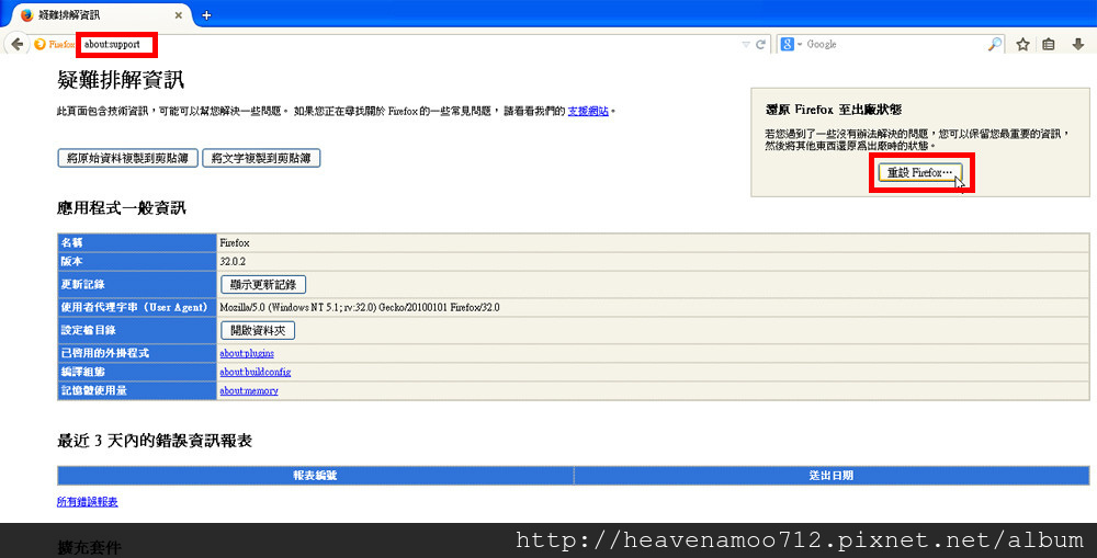 hao123_5.jpg