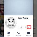 line_friend2.jpg