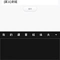 line_friend3.jpg