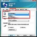 RDPClient1.jpg