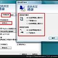 RDPClient2.jpg