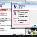 RDPClient3.jpg