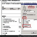 RDPServer2.jpg