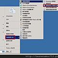 RDPServer1.jpg