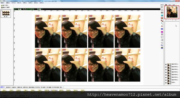 bighead4x605.jpg
