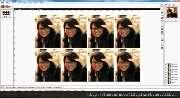 bighead4x606.jpg