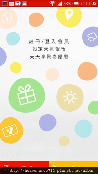 201606011.jpg