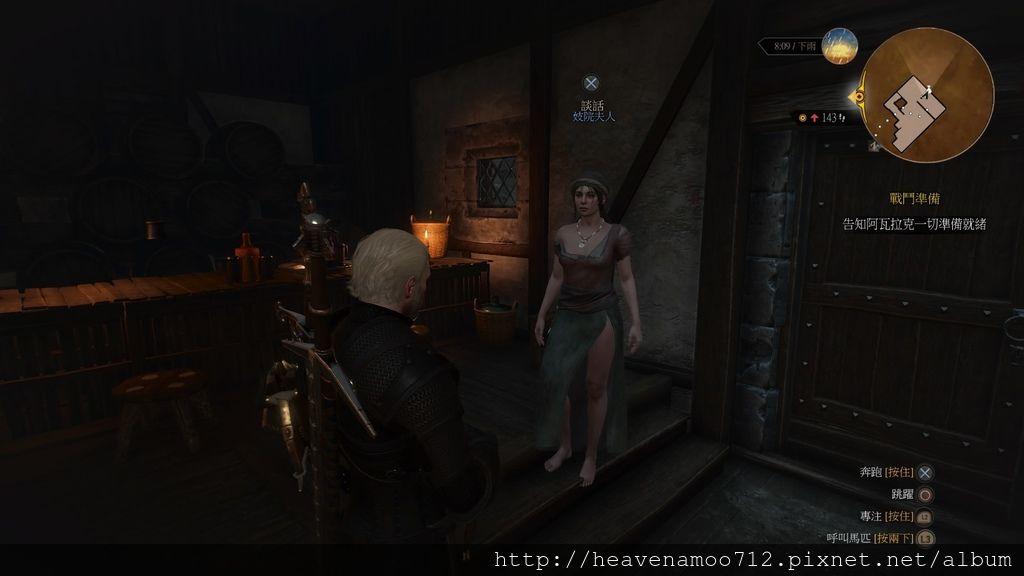 witcher382.jpg