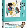 book20171230.jpg