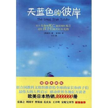 book20180804.jpg