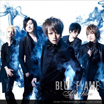 Blue flame (1).jpg