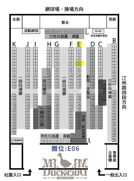 9月24日台北師大分部中正堂.jpg