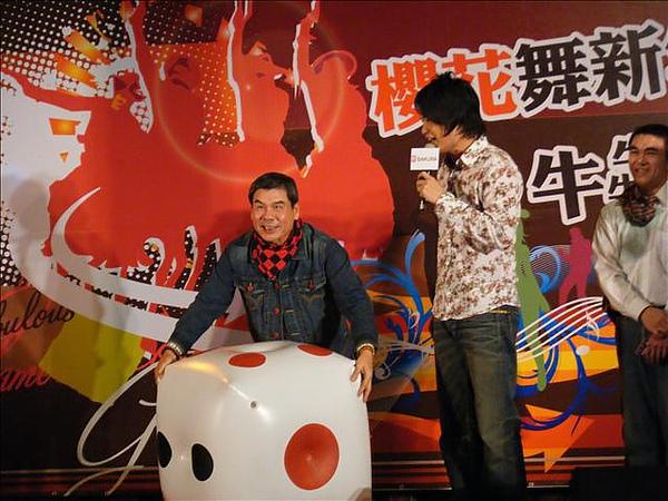 20090109 櫻花尾牙