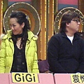 GIG & 袁惟仁老師