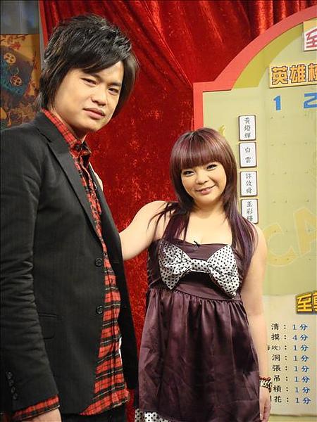 20090114 至尊百家樂