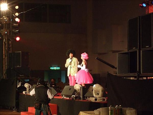 20081219' 廣達尾牙