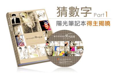 book0122.jpg