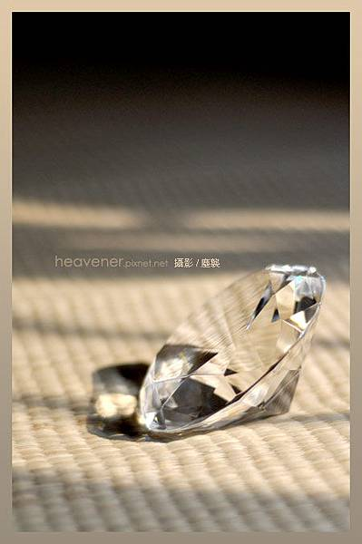 水晶鑽石‧攝/塵襲