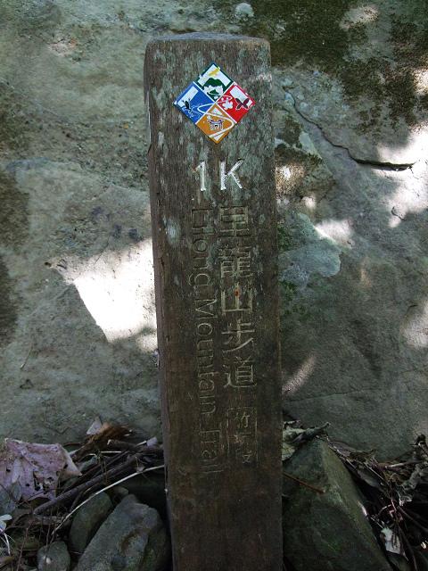 DSCF6418.jpg