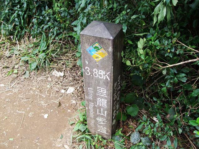 DSCF6488.jpg