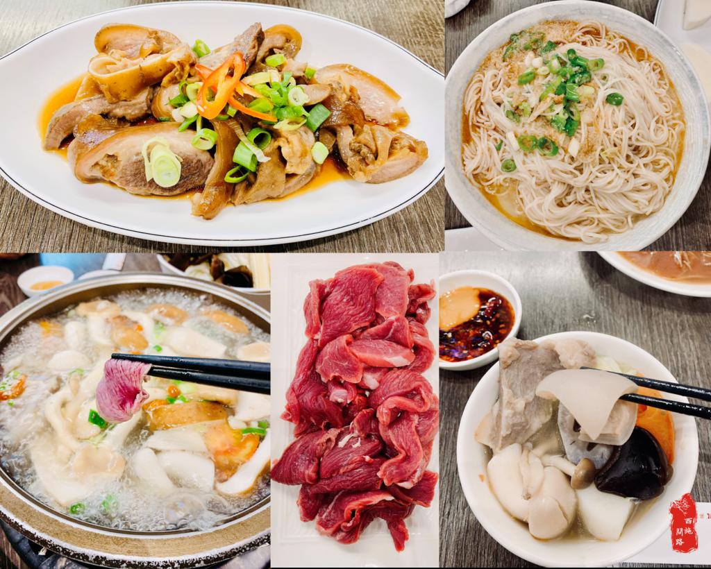 福記蔬菜羊肉封面.png