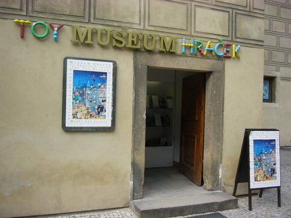城堡內玩具博物館