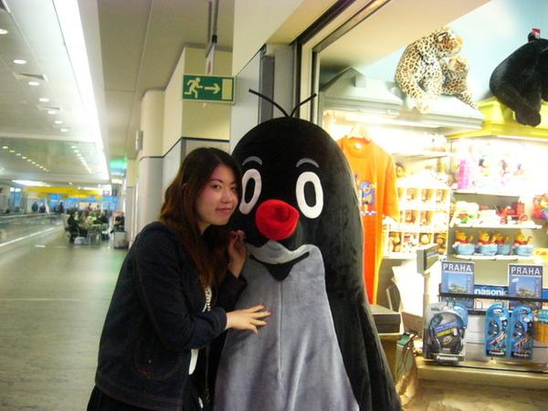 我和布拉格機場的大企鵝