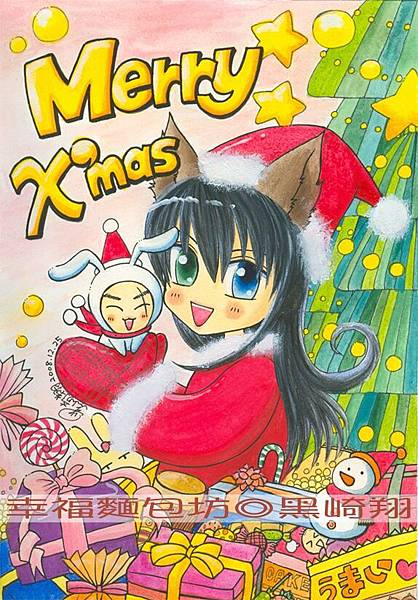 聖誕快樂for鮮.jpg