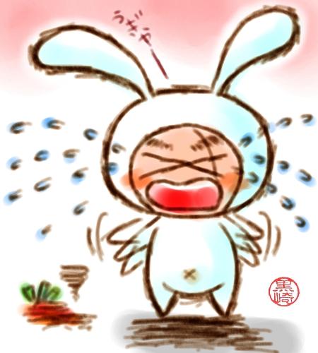 諒叔兔兔哭哭圖.jpg