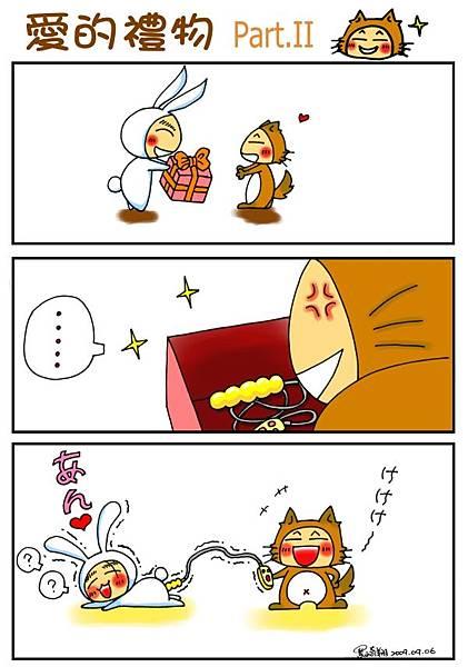 繪本--愛的禮物2(鮮網).JPG